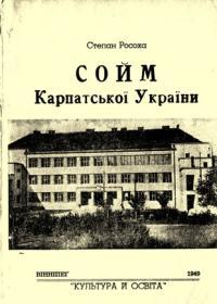 book-9108