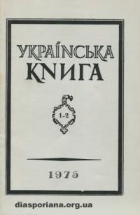 book-9110