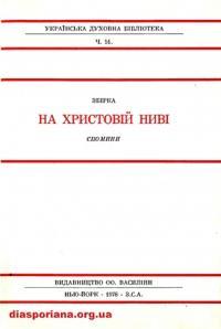 book-9113