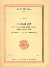 book-912