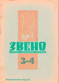 book-9120