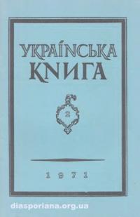 book-9121