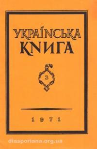book-9122