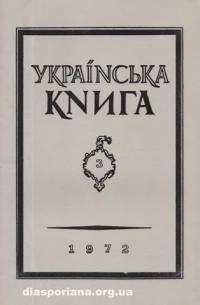 book-9123
