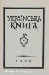 book-9124