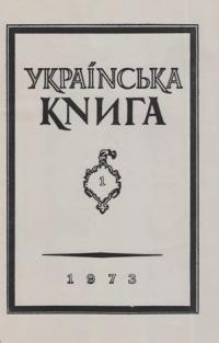 book-9125