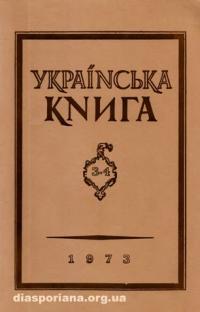 book-9127
