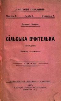 book-913