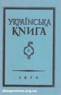 book-9130