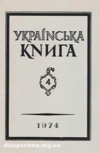 book-9131
