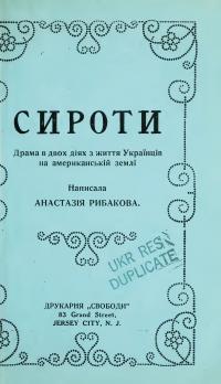 book-914