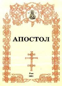 book-9145