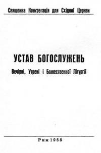 book-9146