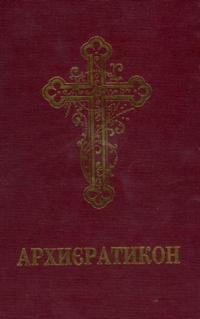 book-9147