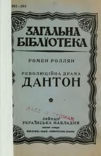 book-915