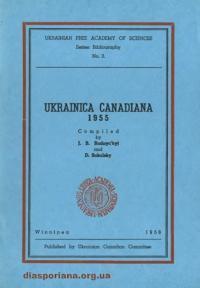 book-9151