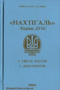 book-9152
