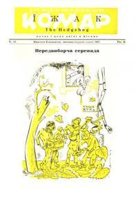 book-9167