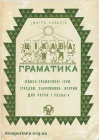 book-9177