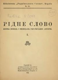 book-918
