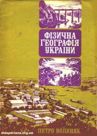 book-9182