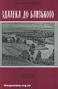 book-9185