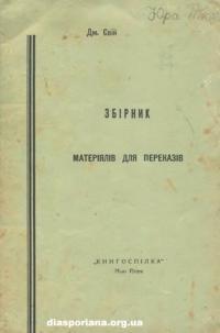 book-9186