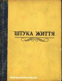 book-9192