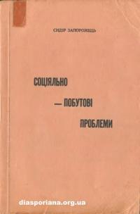 book-9193