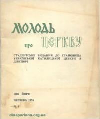 book-9197