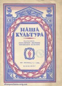 book-9198
