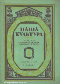 book-9199