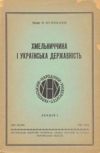 book-920