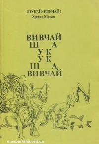 book-9207