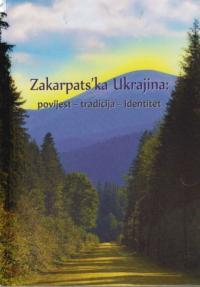book-9212