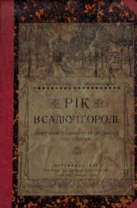 book-9213
