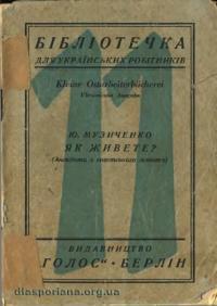 book-9215