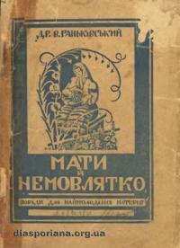 book-9216