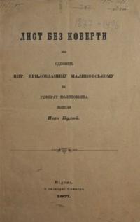book-9217