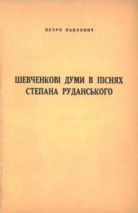 book-9218