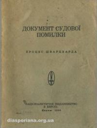 book-9219