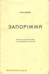 book-9220
