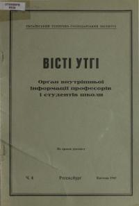 book-9224
