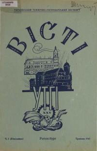 book-9225