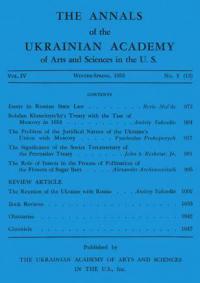 book-9229