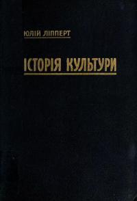 book-923