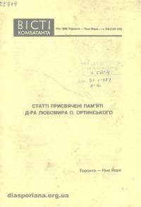 book-9235