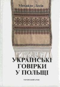 book-9237