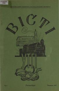 book-9238