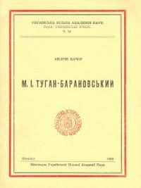 book-924